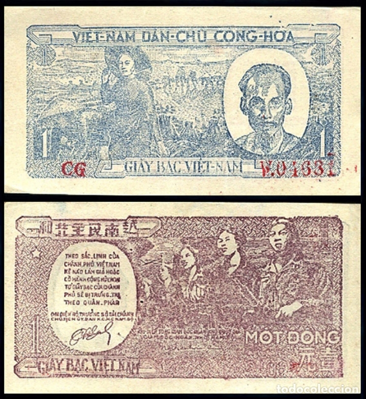 BILLETE VIETNAM DEL NORTE - 1 DONG - 1948 - PLANCHA (Numismática - Extranjeras - Asia)