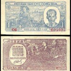 Monedas antiguas de Asia: BILLETE VIETNAM DEL NORTE - 1 DONG - 1948 - PLANCHA. Lote 178130118