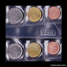 Monedas antiguas de Asia: IRAK IRAQ SET 3 MONEDAS 25 50 100 DINARS 2004 SC UNC. Lote 214084107
