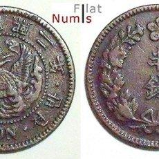 Monedas antiguas de Asia: COREA DEL SUR - 1/2 CHON - 1909 - BRONCE - ESCASA. Lote 178338736