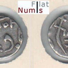 Monedas antiguas de Asia: INDIA - BARODA - 1/2 RUPIA - 1798/1806 - PLATA - E.B.C.. Lote 178339081