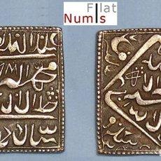 Monedas antiguas de Asia: INDIA - (BIKANIR) - 1 RUPIA - 1859 - PLATA - E.B.C. . Lote 178340430