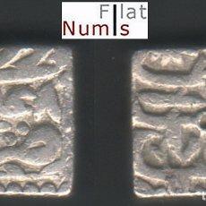 Monedas antiguas de Asia: INDIA - IMPERIO MOGOL - RUPIA -1752 - PLATA - M.B.C.. Lote 178344231