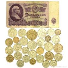 Monedas antiguas de Asia: RUBLO URSS 1961 +30 KOPEKS. RUSIA CCCP SOVIÉTICO DINERO COLECCIÓN LOTE DE GUERRA FRÍA. Lote 178573587