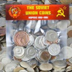 Monedas antiguas de Asia: USSR SOVIET RUSSIAN 30 KOPEK MONEDAS DE 1961-1991 HOZ Y MARTILLO DE GUERRA FRÍA CCCP. Lote 178573806
