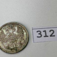 Monedas antiguas de Asia: 15 KOPECKS ALEXANDER III , PLATA . Lote 178925656