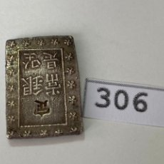 Monedas antiguas de Asia: IBU GIN , PLATA , 1837 - 1854 , JAPON MONEDA . Lote 178926973