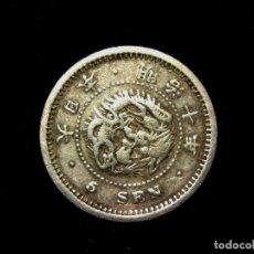 Monedas antiguas de Asia: 5 SEN DE 1877 JAPÓN MEIJI PLATA. Lote 179146078