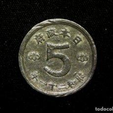 Monedas antiguas de Asia: 5 SEN DE 1946 JAPÓN SHOWA AÑO DIFÍCIL (A2). Lote 179232161