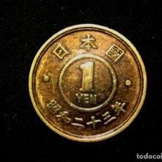 Monedas antiguas de Asia: 1 YEN 1948 LIGERO ERROR HIROHITO SHOWA JAPÓN (A1). Lote 179232826