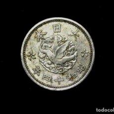 Monedas antiguas de Asia: 1 SEN DE 1939 DE JAPÓN SHOWA (A1). Lote 179233167