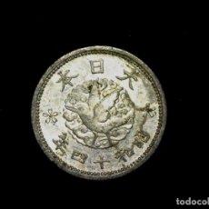Monedas antiguas de Asia: 1 SEN DE 1939 DE JAPÓN SHOWA (A2). Lote 179233301