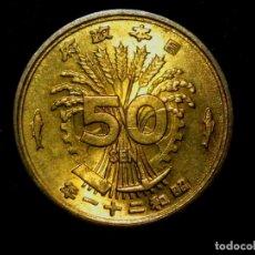 Monedas antiguas de Asia: 50 SEN 1946 JAPÓN SHOWA SIN CIRCULAR- (B6). Lote 179233998