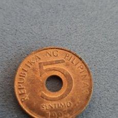 Monedas antiguas de Asia: MONEDA DE FILIPINAS. 5 CÉNTIMOS. 1993. Lote 179342985