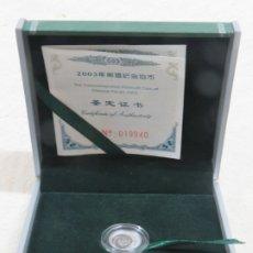 Monedas antiguas de Asia: RARISIMA MONEDA DEL PANDA 50 YUAN DE PURO PLATINO 1/20 ONZA SOLO 50000 UNID,EN SU CAJA Y CERTIFICADO. Lote 179948433