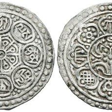 Monedas antiguas de Asia: *** MUY BONITO 1 TANGKA DEL TIBET (1899-1907). Y-E13.2. PLATA ***. Lote 180162858
