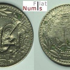 Monedas antiguas de Asia: HEJAZ - 20 PARA - (1909 -1327/3) - CUPRONIQUEL - E.B.C. ESCASA . Lote 180237936