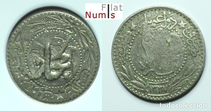 HEJAZ - 20 PARA - (1909 -1327/5) - CUPRONIQUEL - E.B.C. ESCASA (Numismática - Extranjeras - Asia)