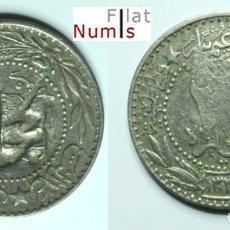 Monedas antiguas de Asia: HEJAZ - 20 PARA - (1909 -1327/5) - CUPRONIQUEL - E.B.C. ESCASA. Lote 180238307
