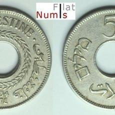 Monedas antiguas de Asia: PALESTINA - 5 MILS - 1934 - CUPRO/NIQUEL - E.B.C.. Lote 180239413