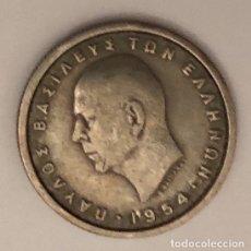 Monedas antiguas de Asia: VARIOS(SIGLO XX)(1)(1€). Lote 180263060