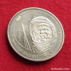 Monedas antiguas de Asia: KAZAJISTÁN KAZAKHSTAN 50 TENGE 2011 GAGARIN ESPACIO. Lote 180275343