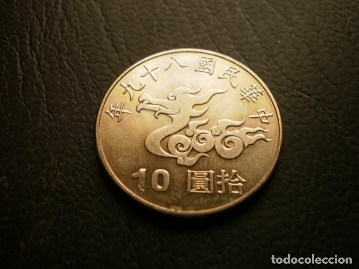 TAIWAN 10 YUAN AÑO 89 (Numismática - Extranjeras - Asia)