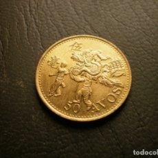 Monedas antiguas de Asia: MACAO 50 AVOS 1993. Lote 180276912