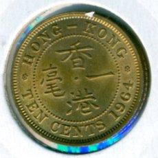 Monedas antiguas de Asia: HONG KONG 10 CÉNTIMOS 1964 ( EBC+ ) KM # 28.1. Lote 181139933