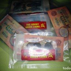 Monedas antiguas de Asia: RUBLO URSS 1961 +30 KOPEKS. RUSIA CCCP SOVIÉTICO DINERO COLECCIÓN LOTE DE GUERRA FRÍA. Lote 181224752