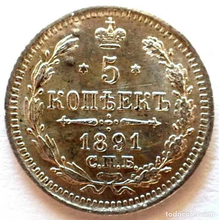 RUSIA 5 KOPEKS, PLATA 1891 (Numismática - Extranjeras - Asia)