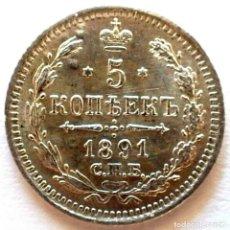Monedas antiguas de Asia: RUSIA 5 KOPEKS, PLATA 1891. Lote 211641149