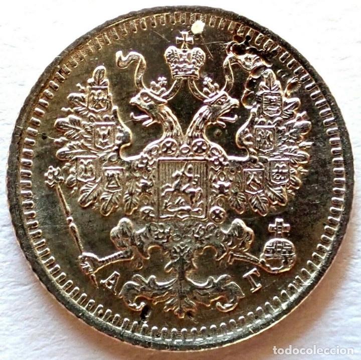 Monedas antiguas de Asia: Rusia 5 kopeks, Plata 1891 - Foto 2 - 211641149