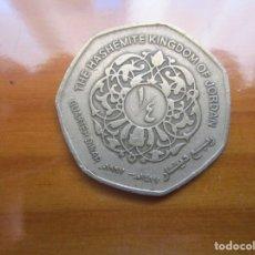 Monedas antiguas de Asia: JORDANIA - 1/4 DINAR 1997. Lote 181519733