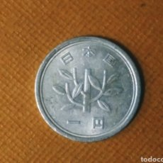 Monete antiche di Asia: MONEDA ASIÁTICA. Lote 181519873