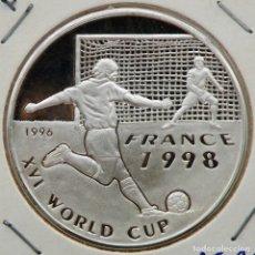 Monedas antiguas de Asia: AFGHANISTAN 500 AFGHANIS 1996 PROOF. PLATA 0,999. ESCASA SOLO 10.000 PIEZAS. Lote 182050221