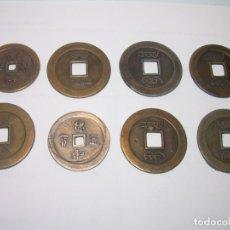Monedas antiguas de Asia: OCHO MONEDAS.. Lote 182084446