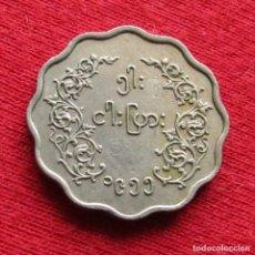 Monedas antiguas de Asia: BURMA MYANMAR 5 PYAS 1955 BIRMANIA. Lote 182547596