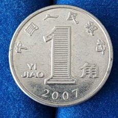 Monedas antiguas de Asia: CHINA - 1 YI JIAO DE 2007. Lote 183391458
