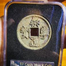Monedas antiguas de Asia: MONEDA 10 CASH DINASTÍA SONG, BARCO HUNDIDO (PECIO) RÍO YANGTZE. Lote 183414520