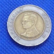 Monedas antiguas de Asia: TAILANDIA 10 BAHT. Lote 183432088