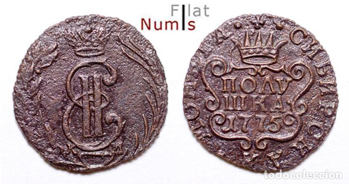 SIBERIA - 1 POLUSHKA - 1775 KM - E.B.C. - COBRE (Numismática - Extranjeras - Asia)