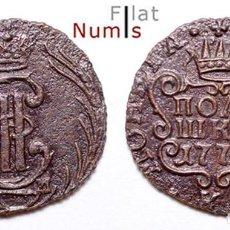 Monedas antiguas de Asia: SIBERIA - 1 POLUSHKA - 1775 KM - E.B.C. - COBRE. Lote 183494181