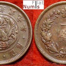 Monedas antiguas de Asia: COREA DEL SUR - 1 CHON - 1905 - BRONCE - E.B.C. - ESCASA. Lote 183497427