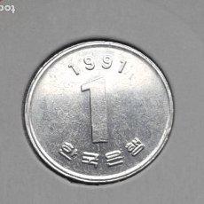 Monedas antiguas de Asia: COREA DEL SUR 1 WON 1991 (SIN CIRCULAR). Lote 168954264