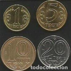 Monedas antiguas de Asia: KAZAJSTAN 2013 - 1 - 5 - 10 Y 20 TENGE MAGNETICAS - KM NEW - CIRCULADAS. Lote 183622501
