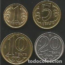 Monedas antiguas de Asia: KAZAJSTAN 2016 - 1 - 5 - 10 Y 20 TENGE MAGNETICAS - KM NEW - CIRCULADAS. Lote 183622635