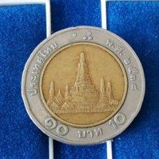 Monedas antiguas de Asia: TAILANDIA - 10 BAHT. Lote 183688638