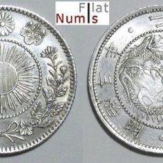 Monedas antiguas de Asia: JAPON - 20 SEN - 1870 (3) - MUTSUHITO - PLATA - ESCASA - E.B.C.. Lote 183705313