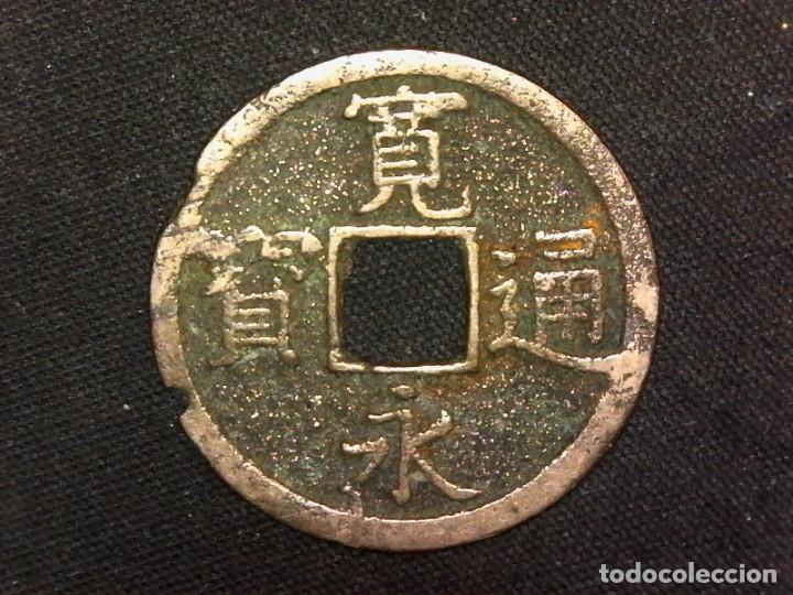 Monedas antiguas de Asia: 1 MON DE 1767 NAGASAKI EDO JAPÓN SAMURAI VARIANTE 63 (A1) - Foto 2 - 183778271